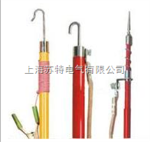 GYF-10放电棒;高压放电棒