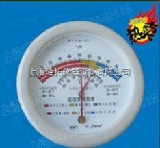 HM10毛发温湿度表、供应指针式温湿度计