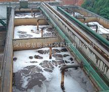 电镀废水处理设备工程