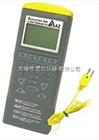 AZ9682台湾衡欣记忆式温度计