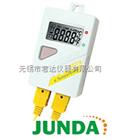 AZ88378台湾衡欣温湿度记录仪