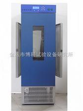 数显光照培养箱GPX-350