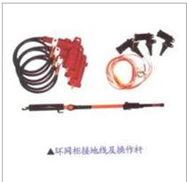JDX郑州环网柜接地线及操作杆