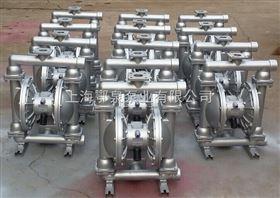QBYQBY-40不锈钢气动隔膜泵