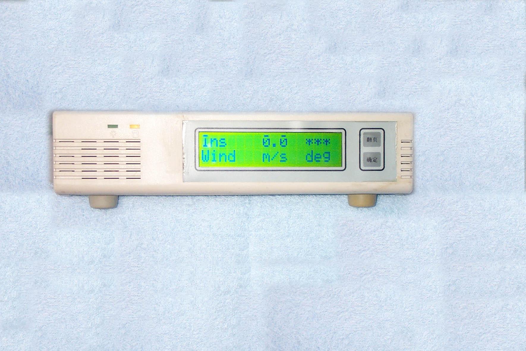 水深水温测量仪