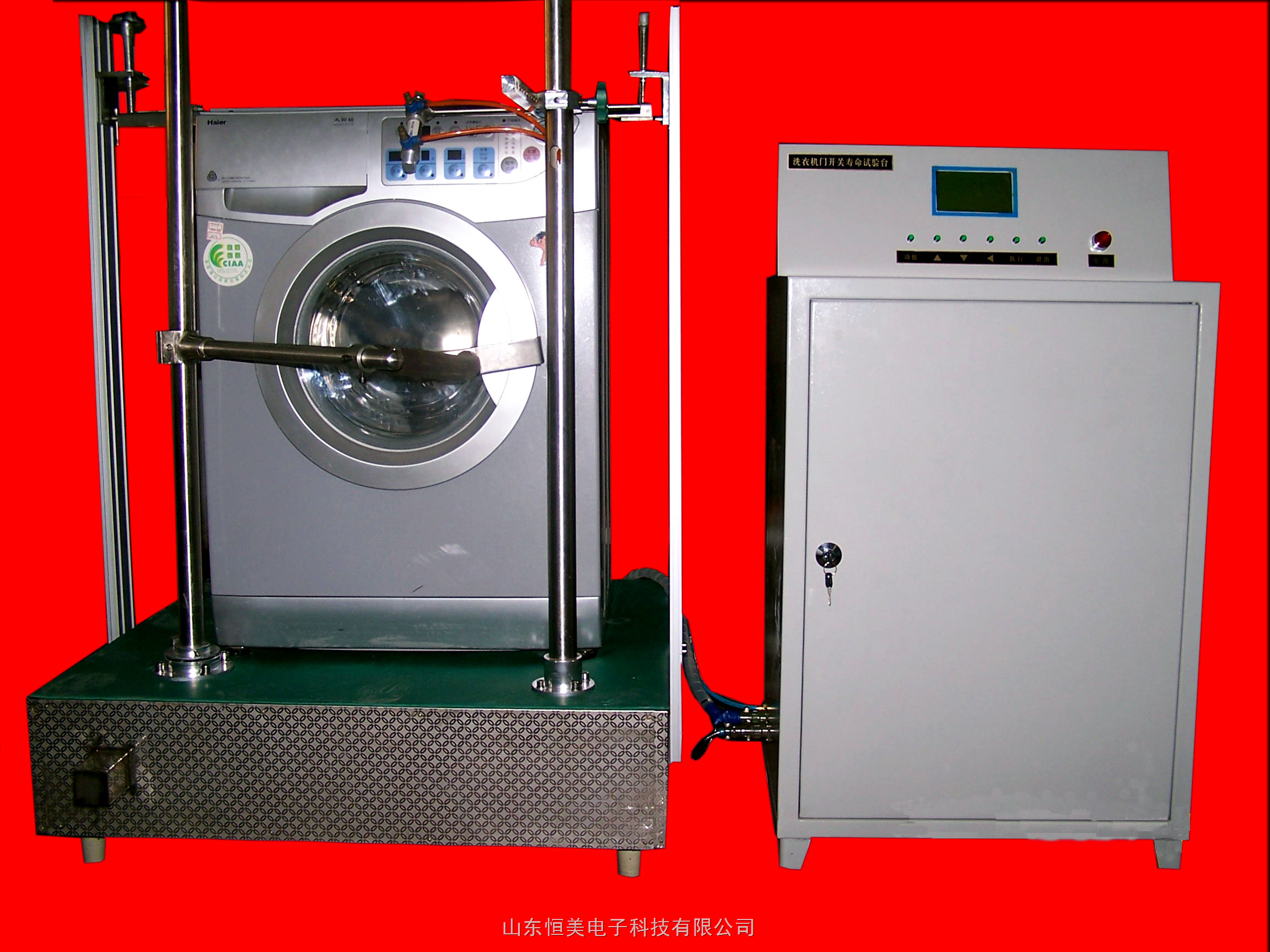 智能化门系统耐久性试验设备