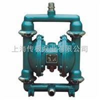 DBY隔膜泵型号:DBY/QBY型隔膜泵