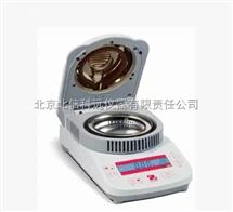 JC08-MB23水份測定儀 紅外加熱水份測定儀 鹵素燈水份測定儀
