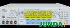 DSM-8104日本日置微小电流计数字超绝缘计