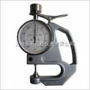 CH-10A系列:橡膠測厚儀,0-13mm,精度0.01mm. 橡膠測厚儀,塑料測厚儀,塑膠測厚儀