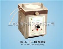 HL-1HL-1恒流泵