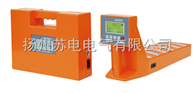 SDDL-5002地下管線探測儀