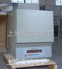 SYM-4-10煤焦箱式炉