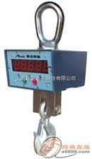 20吨江苏电子称|江苏电子称销售点|江苏电子称厂家