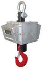 5T唐山电子秤|唐山电子秤维修|唐山电子秤销售点