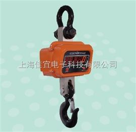 5T徐州电子秤|徐州电子秤销售点|徐州电子秤厂家
