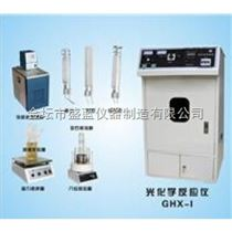 GHX-I型系列光化學反應儀