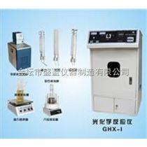 GHX-II型系列光化學反應儀