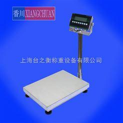 TCS-XC-F電子臺秤 防水秤 不銹鋼臺秤 高精度臺秤 電子磅秤 磅秤價格