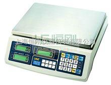 电子桌秤连接电脑6公斤电子桌秤