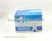 48T/96T牛早孕因子蛋白(EPF)elisa试剂盒