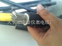 抽屜櫃阻燃電纜JEFR-ZR