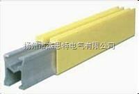 北京1250A龙门吊专用单极安全滑触线,厂家直供
