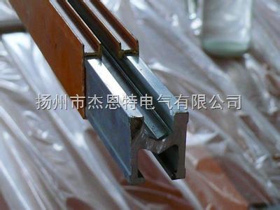浙江杭州800A龙门吊专用单极安全滑触线,厂家直供