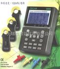 TES-6830电力品质分析仪