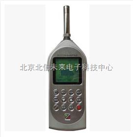 AWA6228多功能声级计 倍频程噪声统计 频谱分析仪1级/2级
