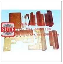 电刷片|集电器配件