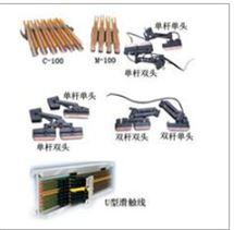 HXPnR-M、HXPnR-C、HXPnR- Ω系列 組合式滑觸線