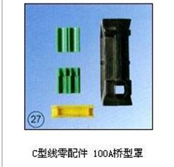 铜带保护片/多种铝复管缘片