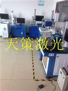 深圳东莞10W20WZ便宜激光镭雕机生产厂家