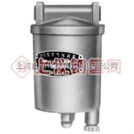QFG-1005型空气过滤器