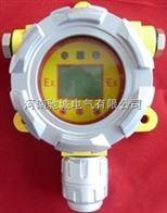 两线制QB2000N浙江氯气检测报警器厂家、价格