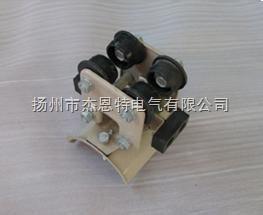 GHC工字钢电缆滑线电缆滑车,品牌厂家专业制造