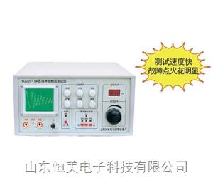 匝间耐压测试仪