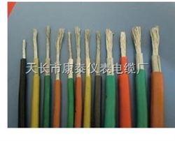 JFT电缆