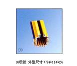 ST16极管式滑触线