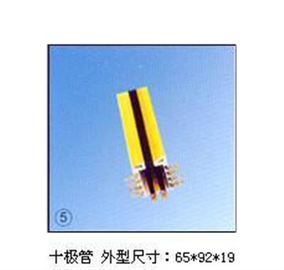 ST十极管式滑触线