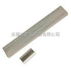 Elcometer 2050Elcometer 2050 高精度研磨细度板