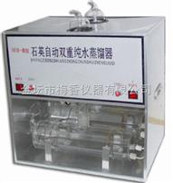 1810-B金tan红彩huiapp下载在线石ying自dongshuang重纯水蒸馏水器