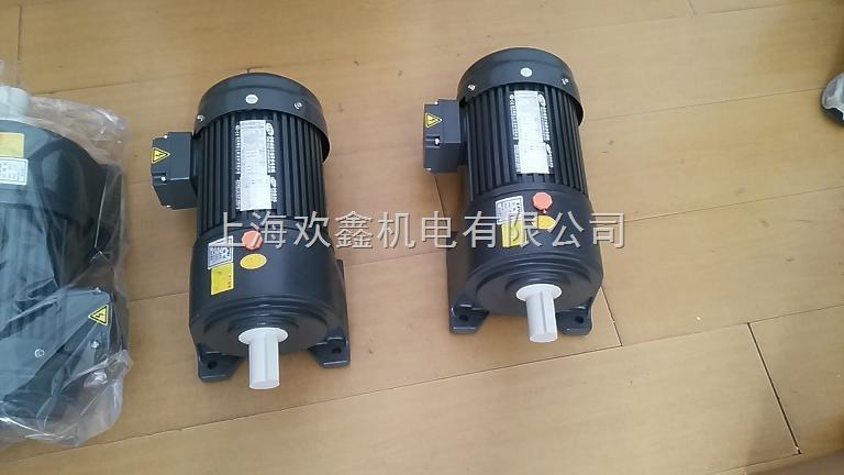 物流設備用GH32軸臥式齒輪減速電機