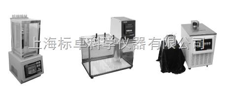 LT-3工业粘度计检定恒温槽