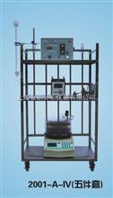 2001-A-IV型自动液相色谱分离层析仪