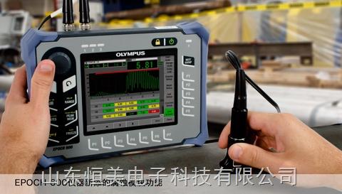 便携式超声探伤仪