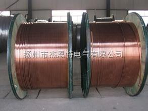铜接触线绝缘子,知名厂家专业制造,国际名品