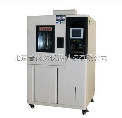 天津品牌高低温测试机