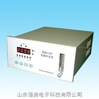 氧化锆氧量分析仪